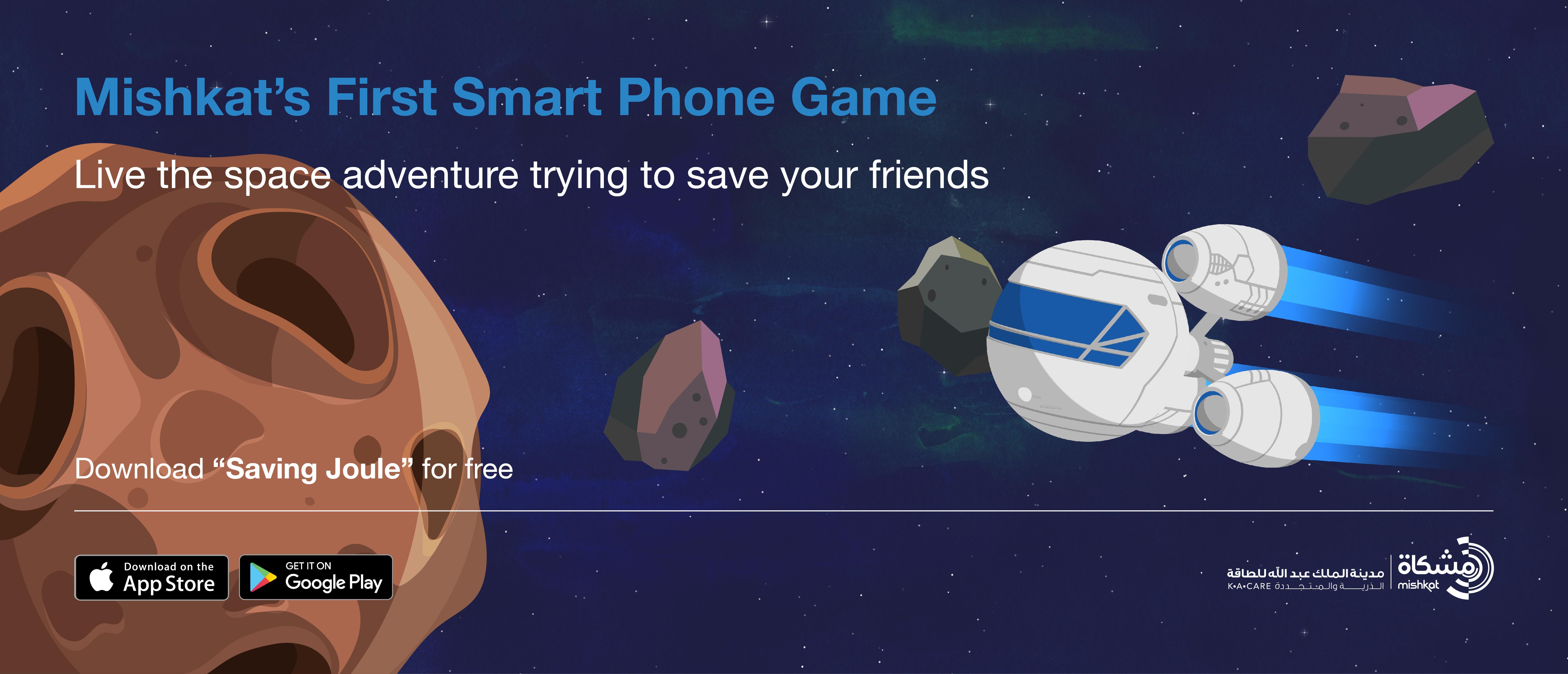 saving joule game mishkat interactive center